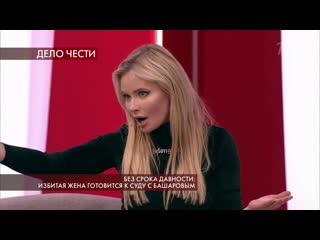 Два споловиной года секса нет, мне итак хорошо, Дана Борисова сделала неожиданное признание. Пусть говорят