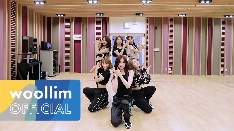 Dance Practice Rocket Punch 빔밤붐 BIM BAM BUM