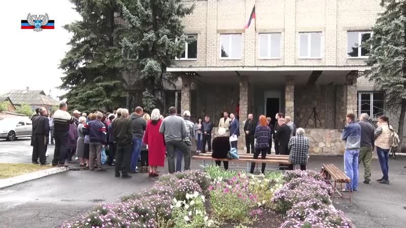 Насущные вопросы жителей прифронтовой Александровки обсуждались во время схода граждан