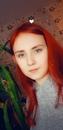 Личный фотоальбом Леры Савельевой
