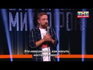 ОТКРЫТЫЙ МИКРОФОН | ФИНАЛ | СЕГОДНЯ 22:00