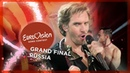 Russia - LIVE - Alexander Lemtov - Lion of Love - Grand Final - Eurovision Song Contest