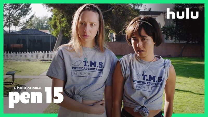 PEN15 Season 2 Date Announcement (Official) • A Hulu Original