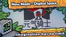 Soul Knight - Brand NEW Game Mode - Digital Space! Soul Craft is REAL? 2.3.0 Update Sneak Peek
