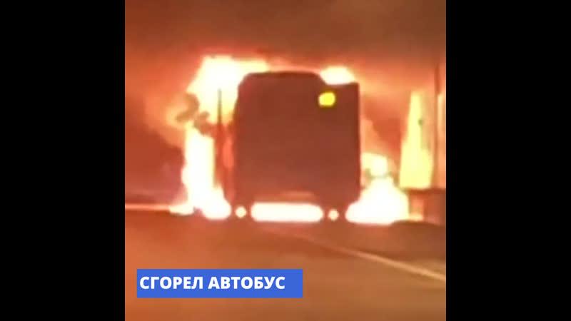 После пожара в Алабяно Балтийском тоннеле Кадры с места событий