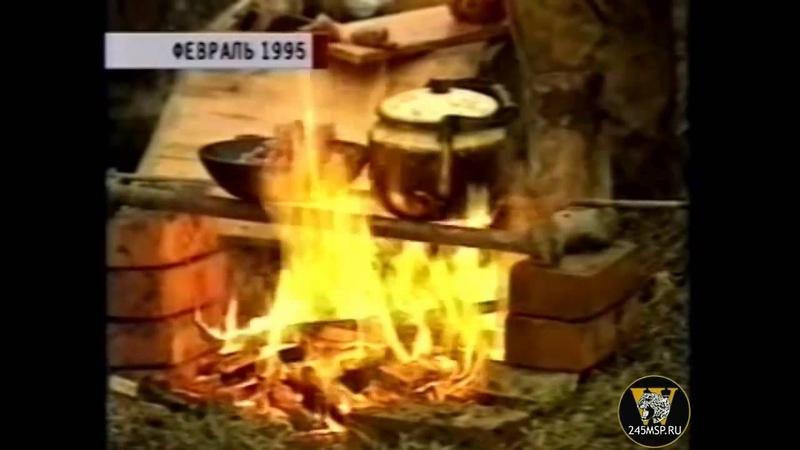 Чечня Репортаж о 276 МСП