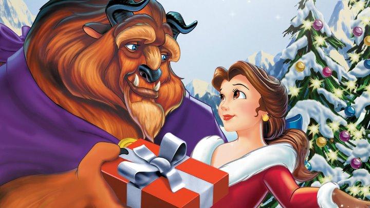 Красавица и чудовище Чудесное Рождество 1997 мультфильм Уолт Дисней Диснея Ⓜ