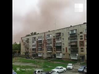 Рыжее облако в Коркино