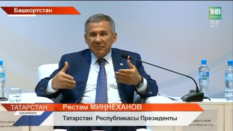 Рөстәм Миңнеханов татар белән башкорттан якын кеше юк! ТНВ HD