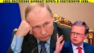 Путин искренне верил, что страна его любит! Закат ЛДПР и скандал в ЦИКе
