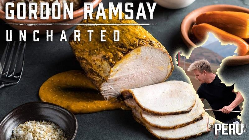 Аджи Амарилло рецепт от National Geographic GORDON RAMSAY UNCHARTED