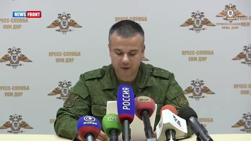Украинские боевики убили, обезглавили и бросили на рельсах труп сослуживца - Без