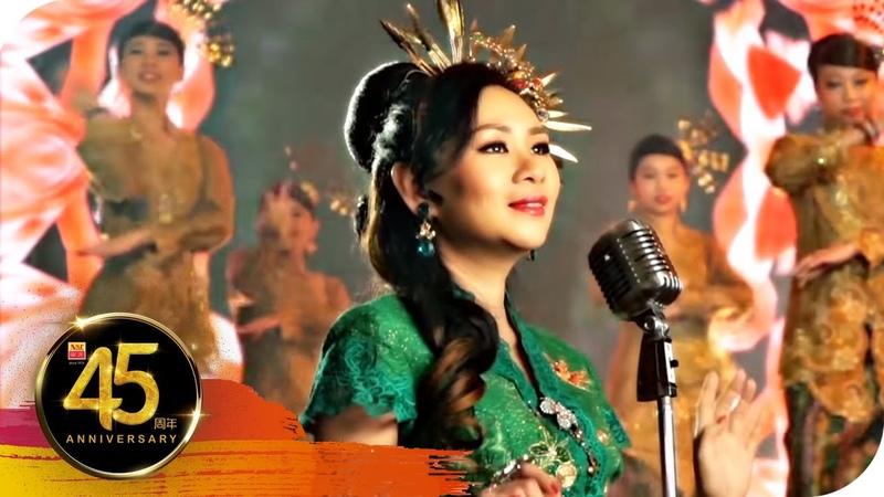 黄晓凤Angeline Wong - 【 SI JANTUNG HATI 】(马来歌)