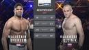 Free Fight: Alistair Overeem vs Aleksei Oleinik