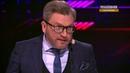 Центральное телевидение - НТВ, изнасилование в полиции в Уфе