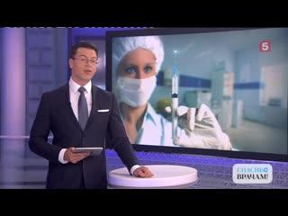 Когда будет готова вакцина от COVID-19