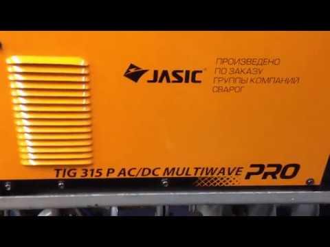 Обзор на аппарат PRO TIG 315 P ACDC MULTIWAVE E202