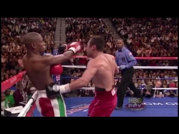 Бокс На встречном движении Мейвезер vs Де Ла Хойя