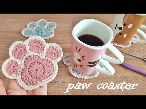 Paw coaster かぎ針編み 犬猫 肉球コースター 肉球モチーフの編み方 코바늘 강아 5164