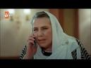 Любовь и Мави 2 серия Ирина Котова