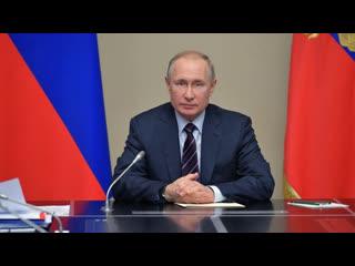 Рабочая встреча Владимира Путина с Сергеем Шойгу