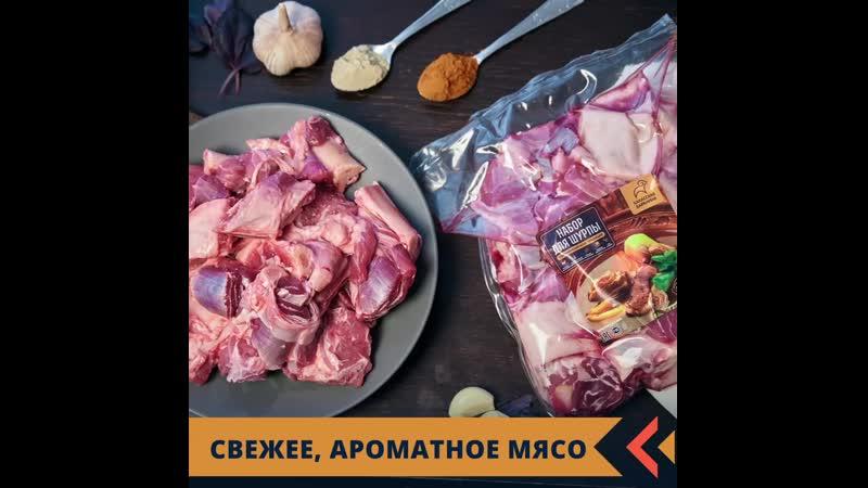Хакасская баранина свежее ароматное мясо баранины