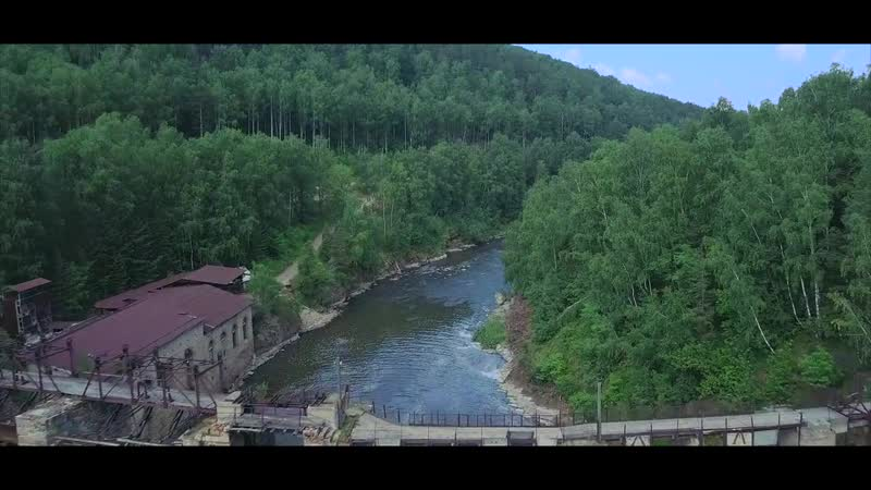 Старейшая ГЭС России Пороги на реке Большая Сатка