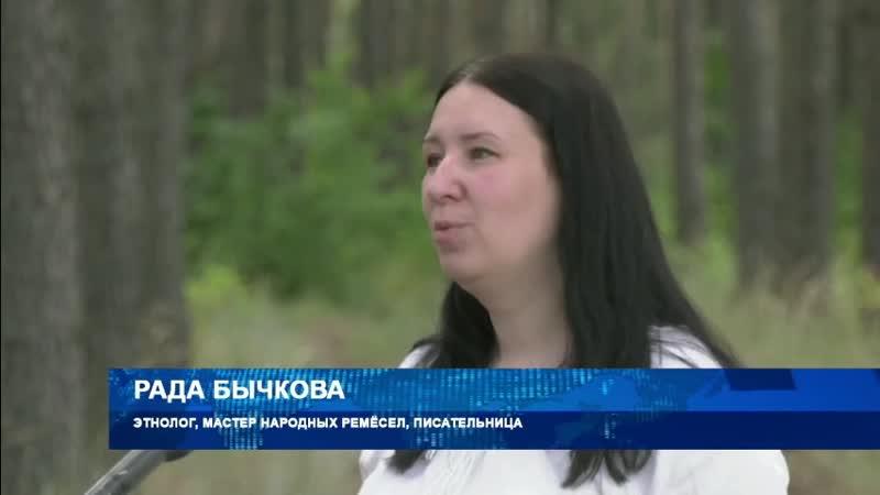 Интервью с Радой Бычковой про Петра и Февронию