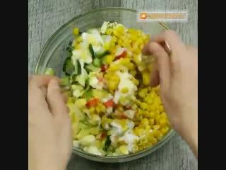 Три быстрых салата с кукурузой.