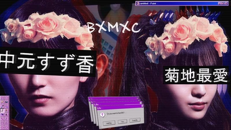 BABYMETAL BxMxC Unofficial video
