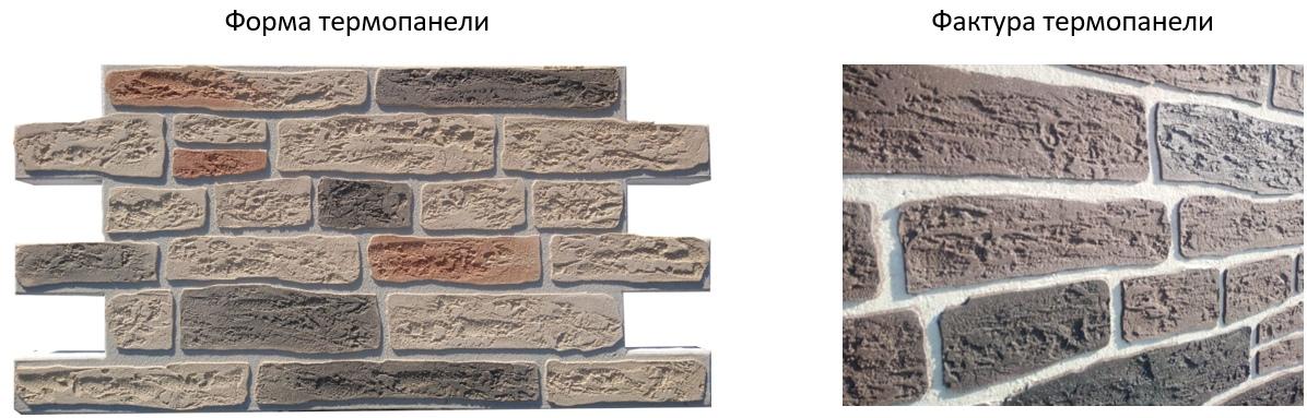 фасадные панели под дикий камень