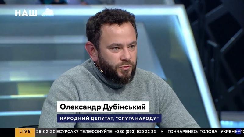 Олександр Дубінський у програмі МАКСИМУМ з Максом Назаровим НАШ 20 05 20