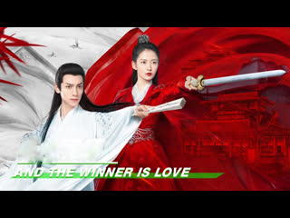 7 - And The Winner Is Love