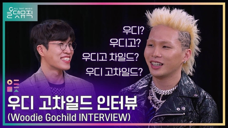 Woodie Gochild INTERVIEW
