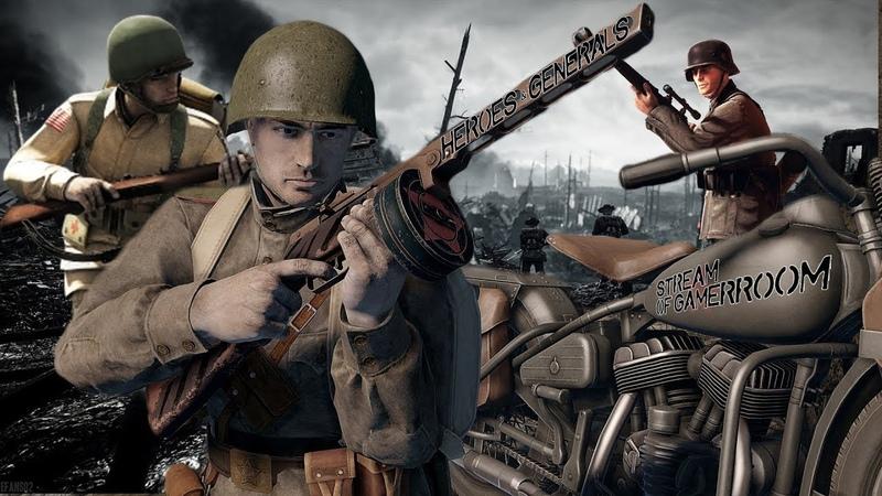 Heroes Generals Герои и генералы Противостояние СССР 🏴☠️🏴☠️🏴☠️ 2