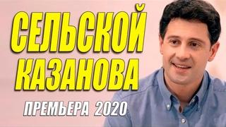 Шикарный свежак с Макарским!! - СЕЛЬСКОЙ КАЗАНОВА - Русские мелодрамы 2020 новинки HD 1080P