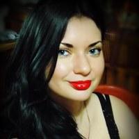 Фотография Екатерины Жуковой ВКонтакте