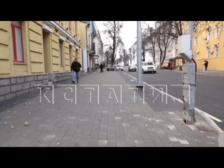 Улица Минина открылась после затяжного ремонта  Об...