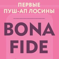 Фото профиля Bona Fide