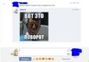 Петров Кирилл | Новокузнецк | 30