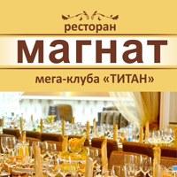 Фото Οльги Μироновой