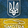 SMOTRA  UKRAINE