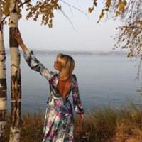 Личная фотография Vera Shulyar