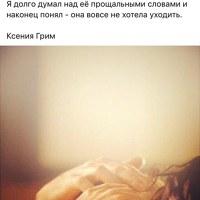 Фотография Марины Антонян ВКонтакте