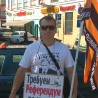 Личная фотография Вадима Пугачёва