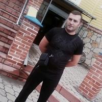 Стоян Олександр