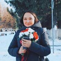Фотография Лилии Адыкаевой