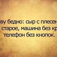 Фотография Зарины Исабаевой ВКонтакте