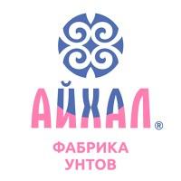 Логотип Фабрика унтов «Айхал»