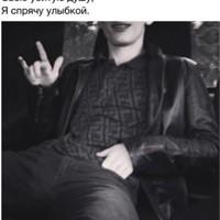 Kemelov Oreke